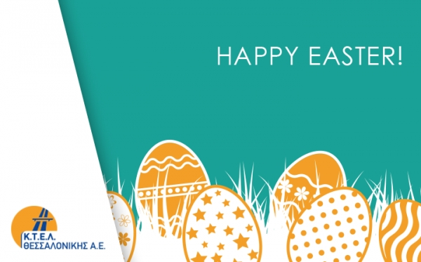KTEL Thessaloniki SA wishes you a Happy Easter!
