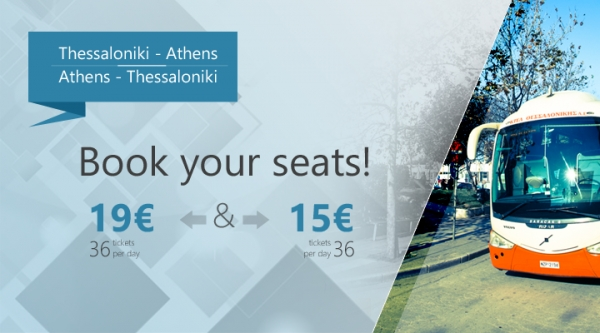 Book your tickets for Thessaloniki and Athens only at 15€ & 19€